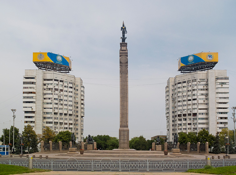 Almaty, Kazakhstan, July 2015