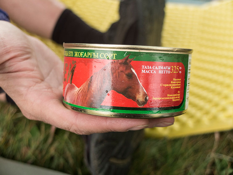 Canned meat, Kazakhstan, July 2015